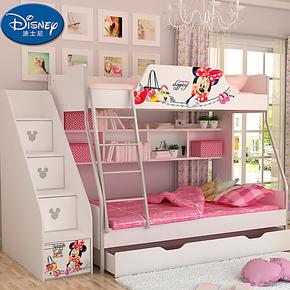 迪士尼高低子母床 酷漫居 双层床上下铺儿童床1.5米高低床上下床