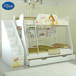 迪士尼 儿童床 高低床双层床子母床 组合床 特价贝儿公主最美时光