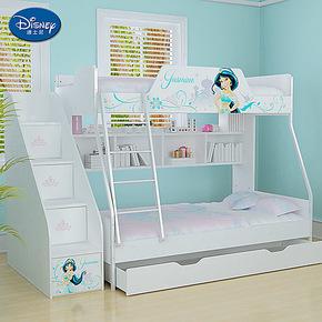 迪士尼 酷漫居 高低床 上下床 子母床 双层床 茉莉公主一千零一夜