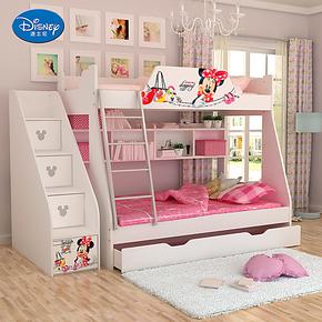 迪士尼 米妮爱美丽 儿童床 子母床儿童套房高低床双层床 上下床