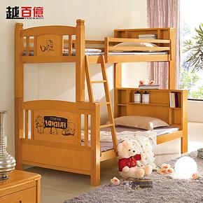 越百亿 儿童床上下床双层床子母床高低床榉木实木学生床 三包到家