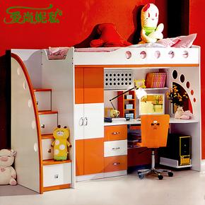 爱尚妮私 儿童床组合床梯柜床 书桌书柜床组合 双层床高低床G-805
