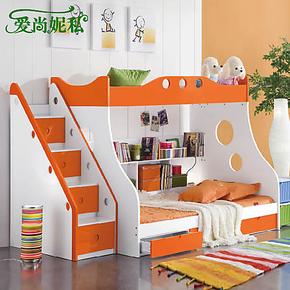 爱尚妮私 美式床儿童床 双层床 高低床 上下床 子母床梯柜床H-A12