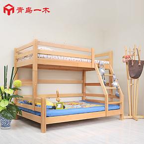 青岛一木家具 纯实木02子母床榉木儿童床双层上下床高低床正品包