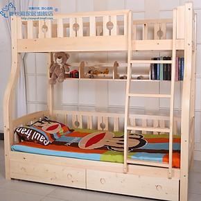 特价包邮儿童床双层床/实木上下铺/儿童高低床/子母床/松木上下床