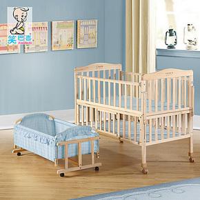 笑巴喜双层实木无漆婴儿摇篮床带储物层送蚊帐三档高度调节婴儿床