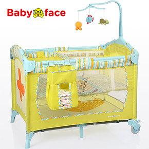 babyface安全环保婴儿童床游戏床bb床非实木可折叠宝宝床多功能床