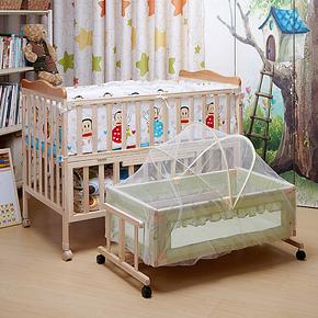 特价 分区包邮 子昕宝贝 多功能无漆全实木婴儿床童床 送蚊帐
