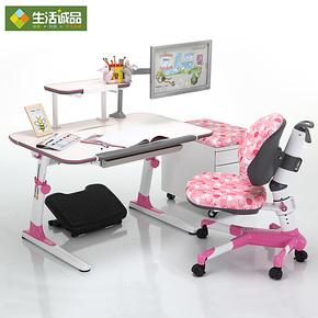 特价包邮 生活诚品 儿童书桌 儿童学习桌 可升降学生写字桌椅套装