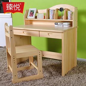 松木家具实木家具学习桌松木书桌写字桌实木学习桌小孩课桌写字台