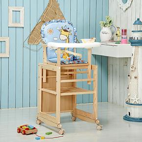 彩虹王国 多功能实木婴儿餐椅 妈妈宝宝亲子双座儿童餐桌椅
