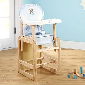 笑巴喜 无油漆 婴儿实木餐桌椅 多功能宝宝餐椅 儿童书桌椅