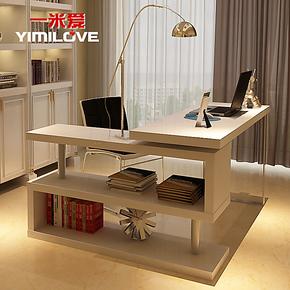 一米爱简约现代转角电脑桌台式桌家用写字台书桌书架组合办公桌子
