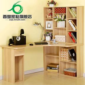 包邮 转角电脑桌 组合简约书架书桌 台式电脑桌 办公桌写字台桌子