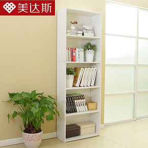 美达斯科林书柜书架特价宜家儿童自由组合简易书柜书橱置物架/z/x