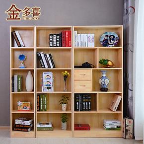 【金多喜】实木书柜自由组合柜子书橱简易书架儿童收纳储物柜松木