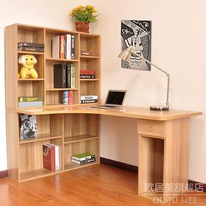 欧居美 转角台式电脑桌书架书柜书桌组合台式家用写字台办公桌子