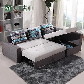 艾瑞亚 布艺转角小户型储物双人多功能沙发床 可定制 包物流
