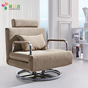 孙行者 办公沙发床 单人折叠沙发床 多功能沙发折叠床 电脑沙发