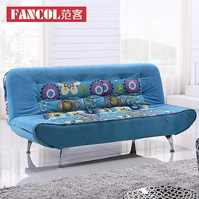 范客 1.2米沙发床 多功能沙发床 小户型2821