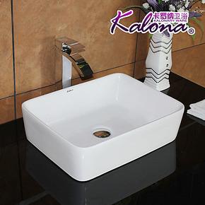 [卡罗纳]正品陶瓷洗脸盆 洗面盆 洗手盆 艺术盆 洗脸面盆区域包邮