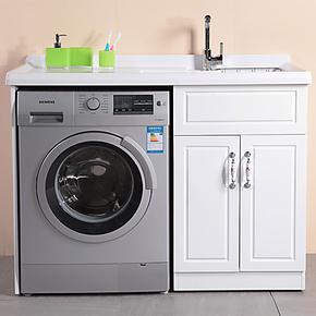爱瑞仕简欧式滚筒洗衣柜实木1-1.2米浴室柜洗衣机柜洗衣盆柜6019