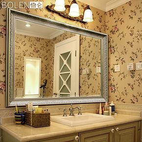 BOLEN 浴室镜子卫浴卫生间镜子浴镜/现代/欧式/时尚镜装饰镜0039