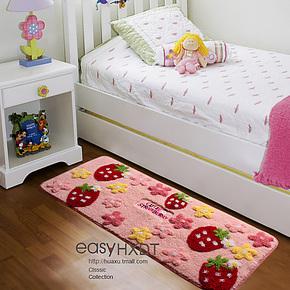 华旭 可爱草莓卧室 地垫 防滑垫 床前毯 吸水飘窗毯 卡通地毯