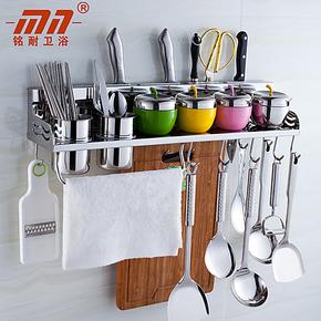 铭耐品牌 厨房挂件 厨房置物架 刀架 新款活动双排钩 纯304不锈钢