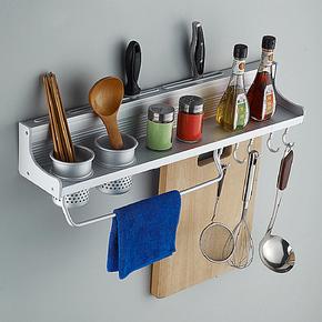 太空铝 厨房置物架 五金挂件 厨房挂件刀架 多功能置物架