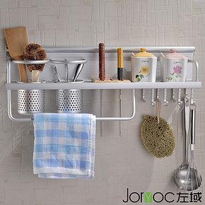 左域厨卫 太空铝厨房挂件JY5452