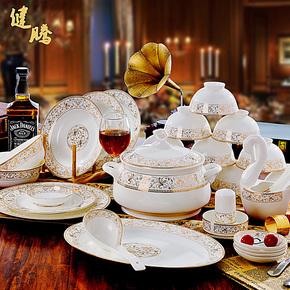 包邮 高档骨瓷餐具套装景德镇 防烫高脚碗 韩式碟碗盘 结婚送礼