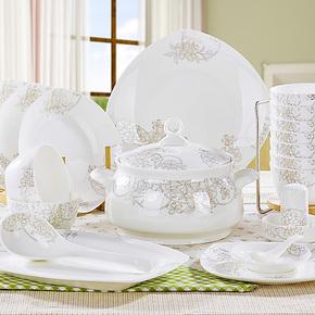 景德镇陶瓷器餐具 56头高档骨瓷餐具套装正品 创意碗盘碟套装组合