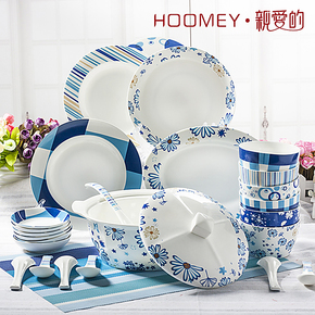 HOOMEY 陶瓷餐具套装 碗盘勺碟 骨质瓷餐具套装 蓝色时尚碗套装