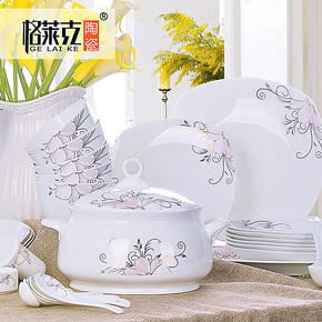 格莱克陶瓷餐具套装56头骨瓷 景德镇韩式方形碗盘碟 金粉世家送礼