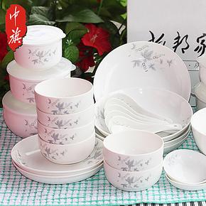 [尚邦]韩式28头陶瓷碗盘餐具碟勺套装 高档骨瓷餐具套装正品包邮