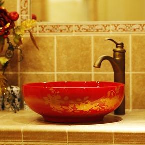 家居卫浴 创意艺术面盆洗脸盆  简约台上盆洗手盆陶瓷盆红色1133#