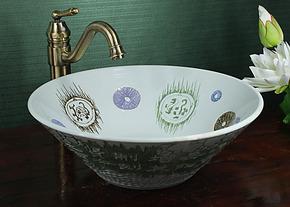 【爱之窑】景德镇中式陶瓷台上盆面盆艺术盆洗脸盆台盆洗手盆古国