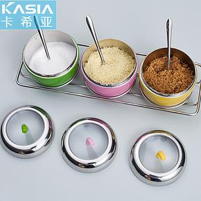 卡希亚厨房用品不锈钢调味罐调料罐调料盒调味盒调料瓶调味瓶套装