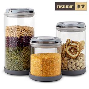 维艾正品 宜家无色耐热玻璃奶粉罐密封罐茶叶储物罐大中小号热卖