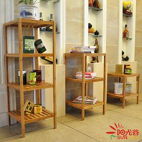 阳光谷 楠竹收纳架家庭整理架厨房置物架 落地储物架多层脸盆架子