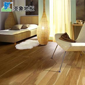 【装修节】圣象康树三层结构复合木地板 NK0008公园橡木