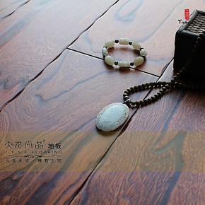 天元尚品 地热地板 欧式花边实木多层地板 榆木超宽板 仿古浮雕板
