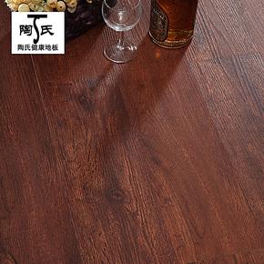 陶氏PVC健康地板 现代简约家用地暖强化复合石塑地板J092