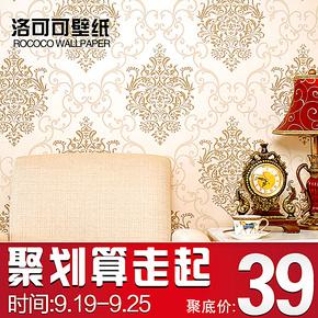 T洛可可壁纸 欧式大马士革环保无纺布圆网壁纸 卧室客厅背景墙纸