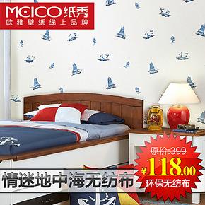 T纸秀壁纸 地中海风格墙 无纺布欧式简约沙发客厅卧室背景墙壁纸