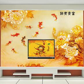 牡丹墙纸大型壁画 壁纸 卧室 九鱼图 电视背景墙纸壁纸 自粘 包邮