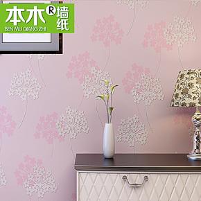 本木墙纸韩式田园无纺布壁纸卧室房间温馨浪漫个性粉色白色小碎花