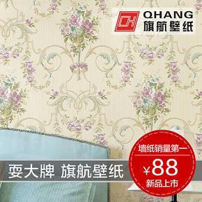 旗航 绿色田园小花无纺布墙纸 卧室温馨浪漫背景墙壁纸特价qht-m