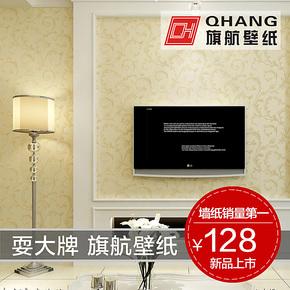【装修节】旗航欧式壁纸无纺布墙纸  卧室客厅墙纸壁纸qho-j